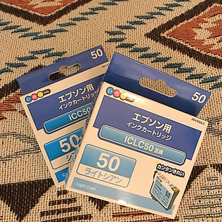 エプソン(EPSON)の週末特価!エプソン インクカートリッジIC50シリーズ互換品(オフィス用品一般)