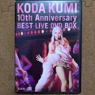 タカラジマシャ(宝島社)の★ワンコイン★ 倖田來未 10th anniversary LIVE DVD(ミュージック)