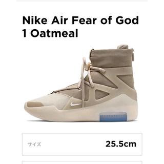 ナイキ(NIKE)のNike Air fear of God 1 Oatmeal 25.5cm(スニーカー)