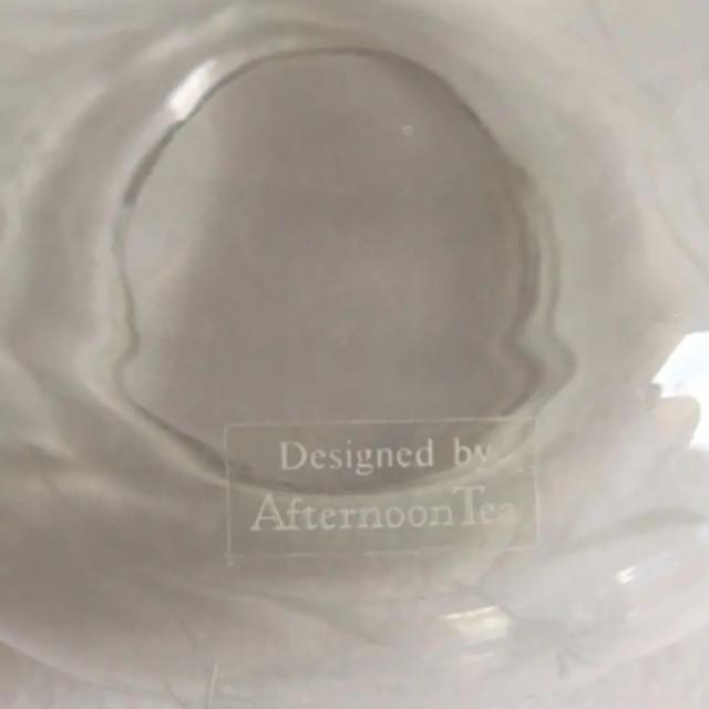 AfternoonTea(アフタヌーンティー)のアフタヌーンティー リビング 花瓶 インテリア/住まい/日用品のインテリア小物(花瓶)の商品写真