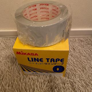 ミカサ(MIKASA)のラインテープ 新品 ミカサ(バレーボール)
