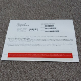 マイクロソフト(Microsoft)のWin 8.1 x64 Japanese 1pk DSP OEI DVD(デスクトップ型PC)