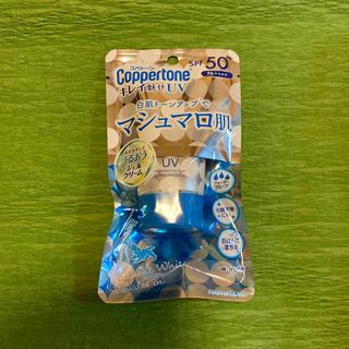 タイショウセイヤク(大正製薬)のコパトーン パーフェクトUVカットキレイ魅せm(40g)(日焼け止め/サンオイル)