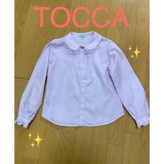 トッカ(TOCCA)のトッカ キッズ ブラウス(ブラウス)