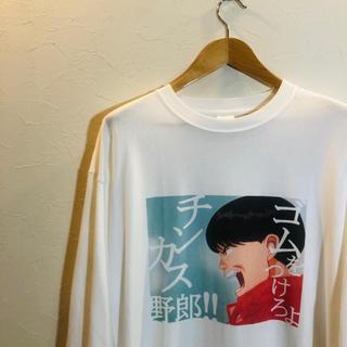 アキラプロダクツ(AKIRA PRODUCTS)の月末セール!AKIRA 金田 ロンT 大友克洋 ゴムをつけろよチンカス野郎(Tシャツ/カットソー(七分/長袖))