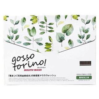 ゴッソトリノ 54個 新品 (管理記号・マ)(マウスウォッシュ/スプレー)
