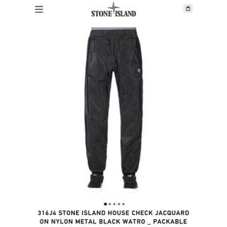ストーンアイランド(STONE ISLAND)のStone Island Nylon Metal Pants(その他)