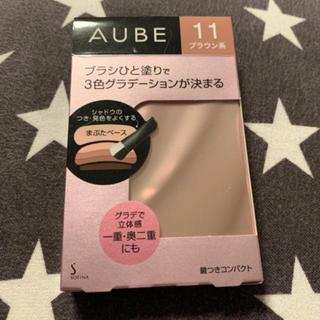 オーブクチュール(AUBE couture)のオーブ ひと塗りアイシャドウ ブラウン11(アイシャドウ)