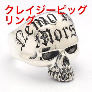 クレイジーピッグ(CRAZY PIG)の[正規品]クレイジーピッグ NEMO NISHI MORS SKULL Ring(リング(指輪))