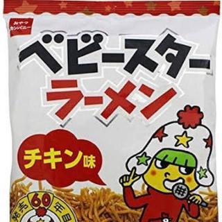 べびすた(米/穀物)