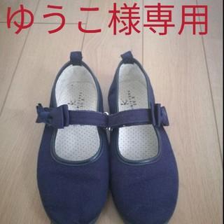 クミキョク(kumikyoku(組曲))の【ゆうこ様専用】【組曲/KUMIKYOKU】バレエシューズ 20cm(フォーマルシューズ)