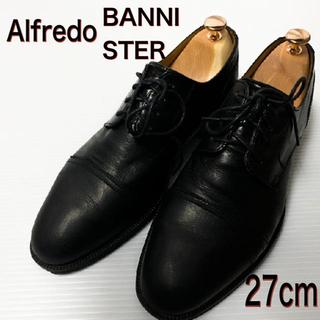 超美品になります! アルフレッドバニスター AlfredoBANNSTER