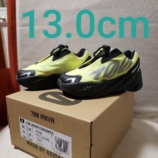 アディダス(adidas)のYeezy boost 700 MNVN (スニーカー)