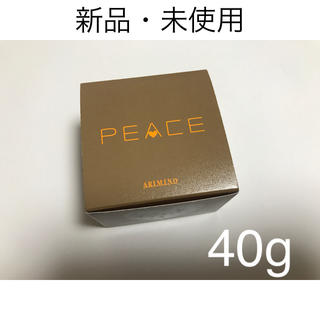 アリミノ(ARIMINO)の★専用 アリミノ ヘアワックス 40g(ヘアワックス/ヘアクリーム)