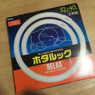 エヌイーシー(NEC)の蛍光灯 nec(蛍光灯/電球)