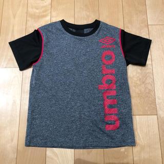 アンブロ(UMBRO)のアンブロ umbro 半袖 130㎝(Tシャツ/カットソー)