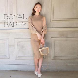 ロイヤルパーティー(ROYAL PARTY)のROYALPARTY♡ボリューム エイミー ザラ リップサービス デイライル(カーディガン)