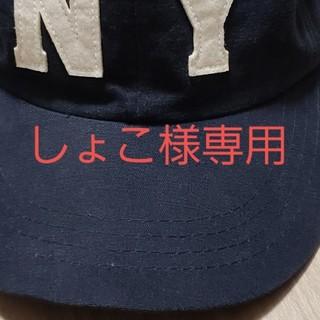 ユナイテッドアローズ(UNITED ARROWS)のNYキャップ 帽子(キャップ)