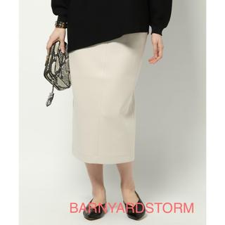 バンヤードストーム(BARNYARDSTORM)の【新品未使用】BARNYARDSTORM ダンボールロングスカート(ロングスカート)