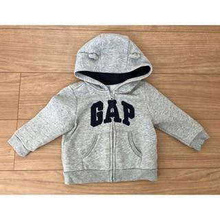 babyGAP - babyGAP パーカー(80センチ)