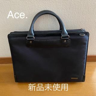 エース(ace.)のAce.  World Traveler ビジネスバッグ 新品未使用(ビジネスバッグ)