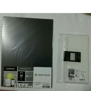キングジム(キングジム)の新品未開封 キングジム SHOT DOCS&テフレーヌハンディ 836円相当(ファイル/バインダー)