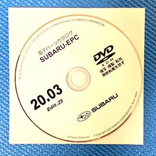スバル(スバル)のSUBARU EPC 電子パーツカタログ 2020年03版 edit 25(メンテナンス用品)