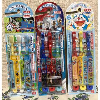 バンダイ(BANDAI)の歯ブラシ 子供用 ドラえもん ウルトラヒーローズ 機関車トーマス(歯ブラシ/歯みがき用品)