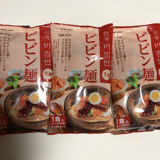 韓国の味 ビビン麺3 袋(麺類)