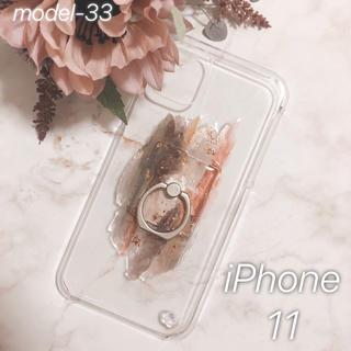 """ザラ(ZARA)の【""""O""""case.】ニュアンス iPhoneケース m-33.【11 専用】(iPhoneケース)"""