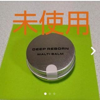 DEEP REBORN ディープリボーン マルチバーム(ヘアワックス/ヘアクリーム)