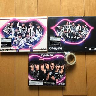 キスマイフットツー(Kis-My-Ft2)のキスマイ CD Kiss魂 3点セット 予約特典付き(アイドルグッズ)
