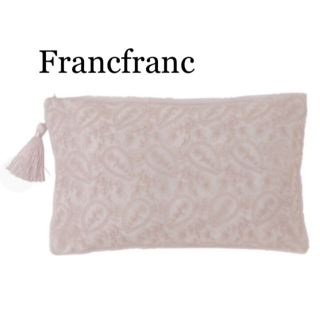 Francfranc(フランフラン)のFrancfranc ピエージスロー ひざ掛け クッション 枕 新品 タグ付き キッズ/ベビー/マタニティのこども用ファッション小物(おくるみ/ブランケット)の商品写真