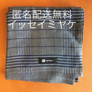 イッセイミヤケ(ISSEY MIYAKE)のブランドハンカチ  イッセイミヤケ improduct メンズ(ハンカチ/ポケットチーフ)