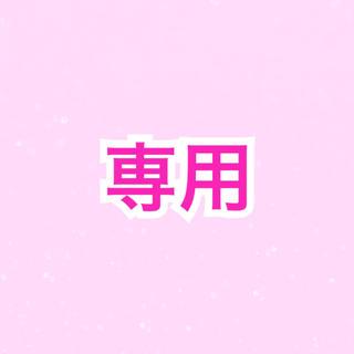 青、オレンジ(アクセサリー)