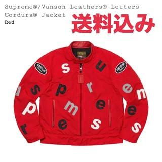 シュプリーム(Supreme)のSupreme×Vanson☆Leather Letter Jacketバンソン(レザージャケット)