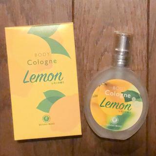 ハウスオブローゼ(HOUSE OF ROSE)のHOUSE OF ROSE レモンの香り45ml(香水(女性用))