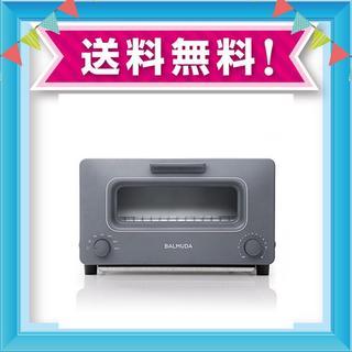 バルミューダ(BALMUDA)の週末限定バルミューダオーブントースター The Toaster K01E-GW(調理機器)