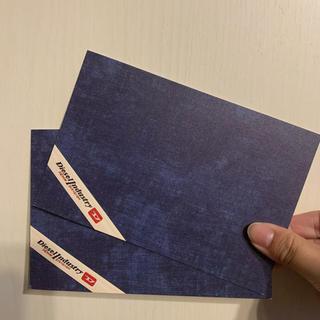 ディーゼル(DIESEL)のDIESEL ポストカード2枚set(その他)