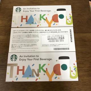 スターバックスコーヒー(Starbucks Coffee)のhappy様専用(その他)