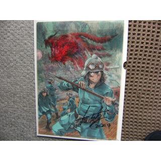 漫画「空挺ドラゴンズ」の作者桑原太矩氏の直筆サイン入り特製クリアファイル(クリアファイル)