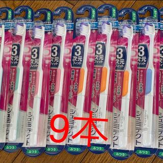 アースセイヤク(アース製薬)のシュミテクト歯ブラシ 試供品 アース製薬(歯ブラシ/デンタルフロス)