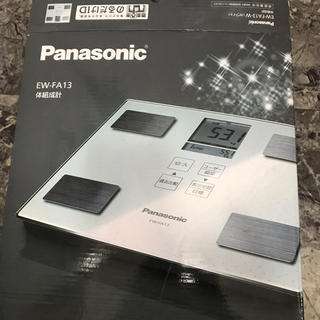 パナソニック(Panasonic)のPanasonic体組成計(体重計/体脂肪計)