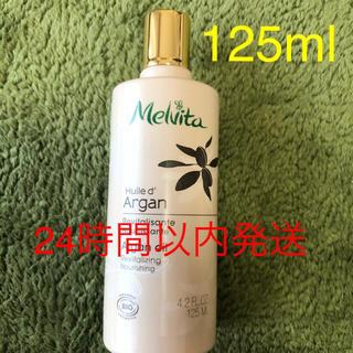 メルヴィータ(Melvita)のメルヴィータ ビオオイル アルガンオイル 125ml(化粧水/ローション)