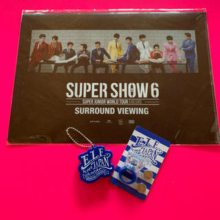 スーパージュニア(SUPER JUNIOR)のスーパージュニア ボイスキーリング リングペンライト(K-POP/アジア)