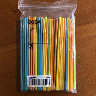 イケア(IKEA)のIKEA SODA プラスチックストロー 約100本(カトラリー/箸)