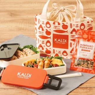 カルディ(KALDI)のカルディ 限定販売 ランチボックス(弁当用品)