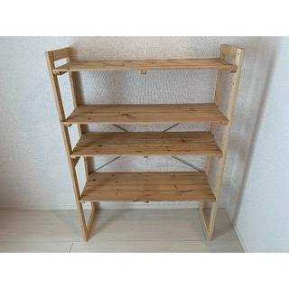 ヤマゼン(山善)のウッドラック 木製ラック 山善ロージー12090(棚/ラック/タンス)