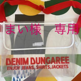 デニムダンガリー(DENIM DUNGAREE)の《☆*:.新品未使用.:*☆》デニム&ダンガリーノベルティ ビニールバッグ(その他)