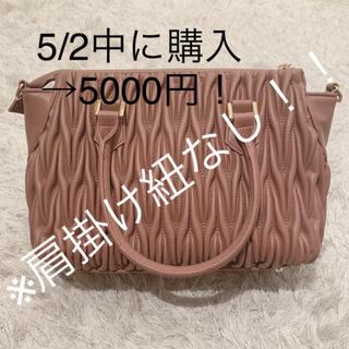 シマムラ(しまむら)のmiumiu風バッグ マトラッセ(ハンドバッグ)